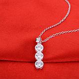 Цепочка с кулоном покрытие серебро код 1373, фото 2