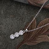 Цепочка с кулоном покрытие серебро код 1373, фото 3
