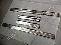 Защита порогов - накладки на пороги Volkswagen Passat B6/CC/B7 с 2005/2008 гг. (Premium)