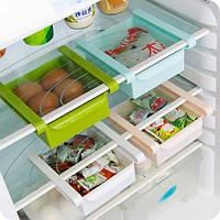 Дополнительный подвесной контейнер для холодильника и дома Refrigerator Storage Box (AS SEEN ON TV)