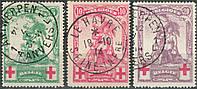 Бельгія 1914 Sc# B28-B30 п/з