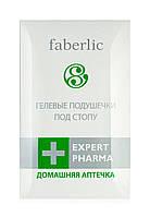 Faberlic Гелевые подушечки для обуви арт 11052