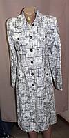 Пальто женское легкое, фото 1
