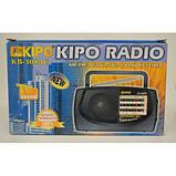 Радіо приймач KIPO KB-308AC, фото 2