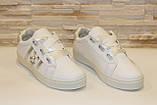 Сліпони жіночі білі Перли Т959, фото 3