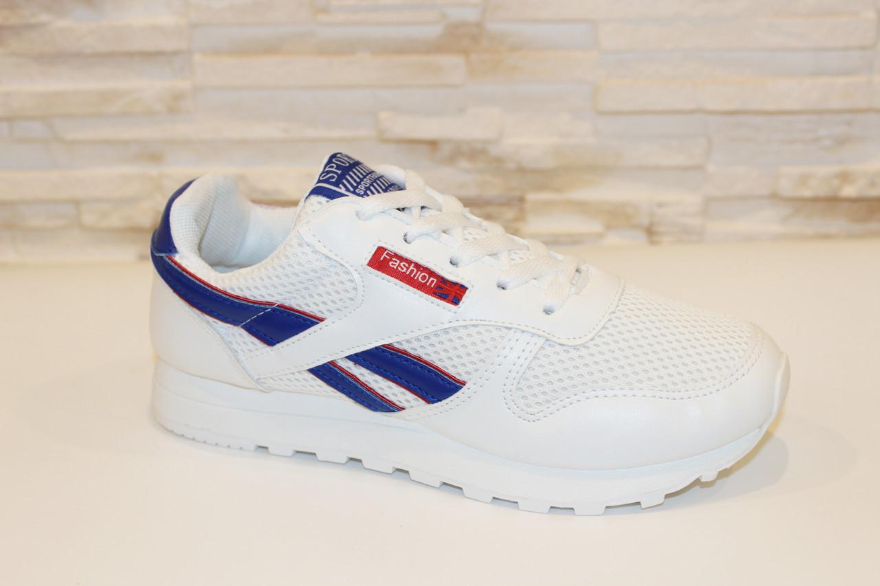 Модні кросівки білі Т981