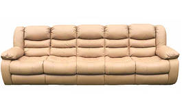 П'ятимісний шкіряний диван Манхеттен