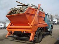Вывоз хлама,строительного мусора