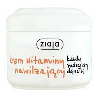 Крем вітамінний, зволожуючий Ziaja Krem witaminy nawilzajacy 100мл.
