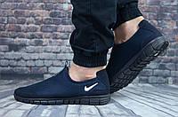 Кроссовки мужские Nike . ТОП КАЧЕСТВО!!! Реплика класса люкс (ААА+), фото 1