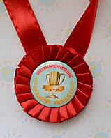 """Медаль с розеткой  """"В номинации"""". Красная, фото 1"""