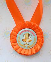 Медаль в номинации Надежда и опора