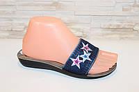 Шлепанцы женские джинсовые звезды Б974, фото 1