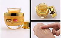 Крем-сыворотка для лица Bioaqua с коллоидным золотом 24K Gold Skin Care 50 мл, фото 1