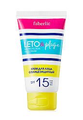Faberlic Крем для лица солнцезащитный SPF 15 LETO&plage арт 2117
