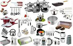 Посуд, аксесуари для кухні