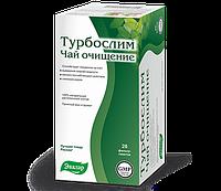 Турбослим чай - Натуральный чай для для похудения и очищения организма Эвалар,пак 2г №20)