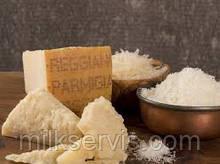 Закваска для сыра Пармезан 1000 л (эмменталь)