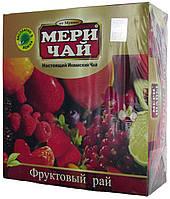 """Чай черный индийский 100пак.""""MeriChai"""" """"Мікс"""" 200г.(+ложка)"""