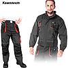 Рабочий комплект FORECO 2: брюки и куртка
