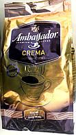 Кава Ambassador Crema 1 кг зернова