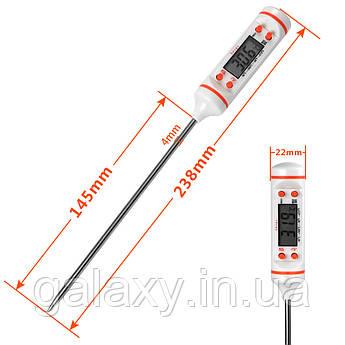 Кулінарний харчової термометр електронний кухонний у тубусі