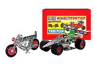 Конструктор металлический Универсал 0922-73