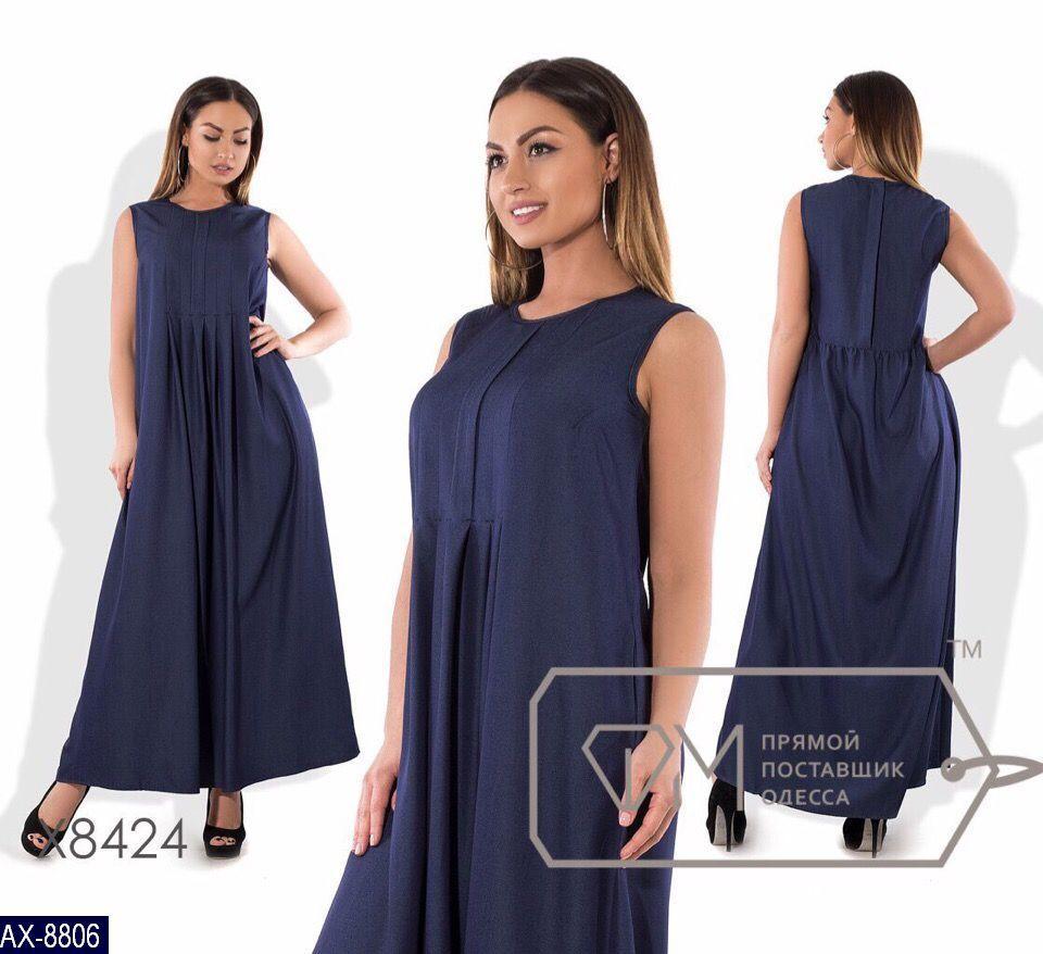 Платье женское длинное стильное. Размер 48, 50, 52, 54. Ткань джинс