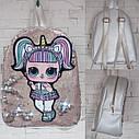 Рюкзак детский с куклами Lol Лол и двусторонними пайетками, фото 3