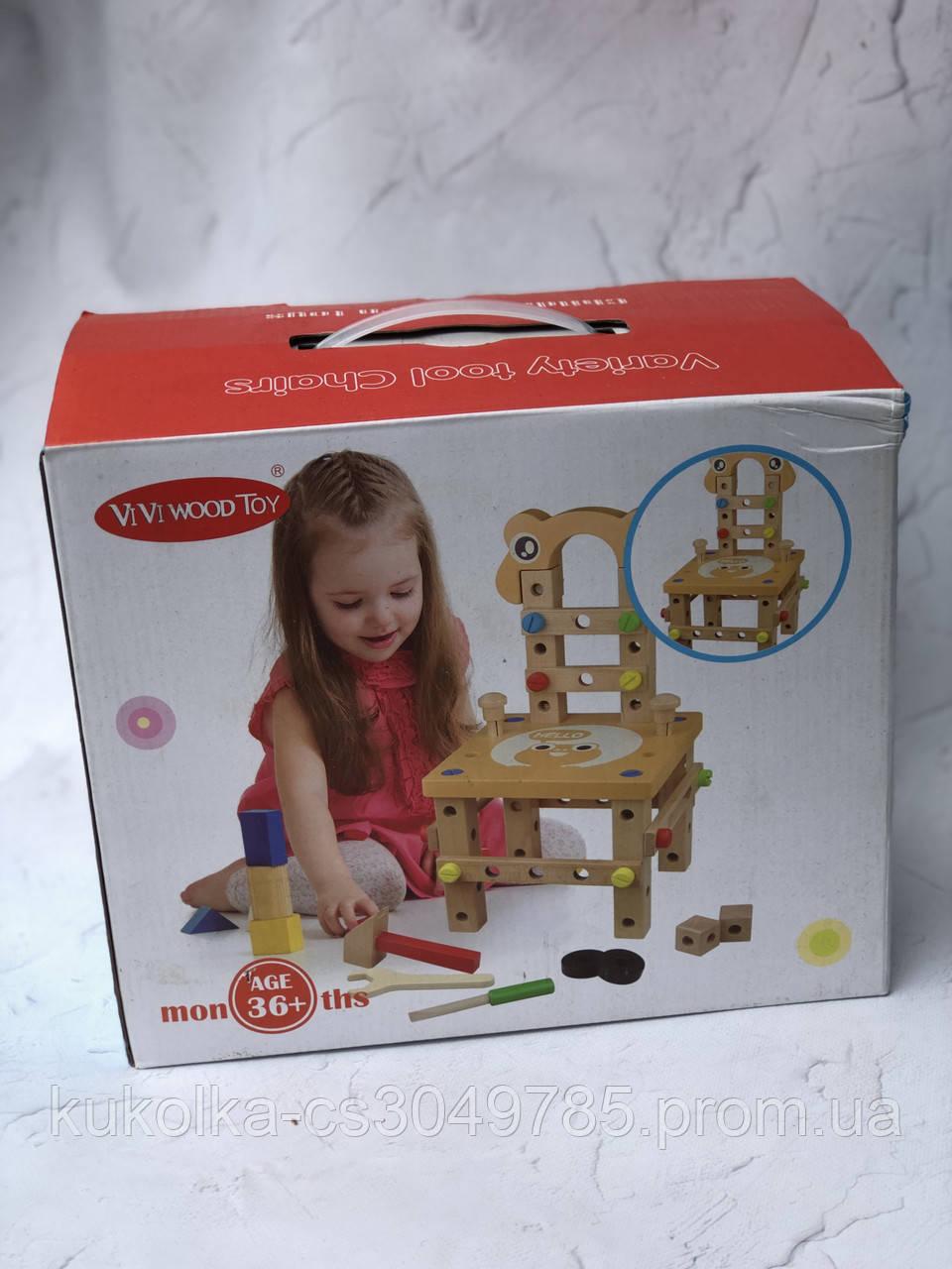 Деревянный конструктор стул-трансформер, фото 1