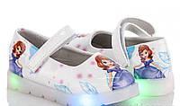 Туфли для девочки «Принцесса София» с мигалками