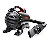 SGCB SG-GF119 Car Dryer Blower - Турбосушка с подогревом