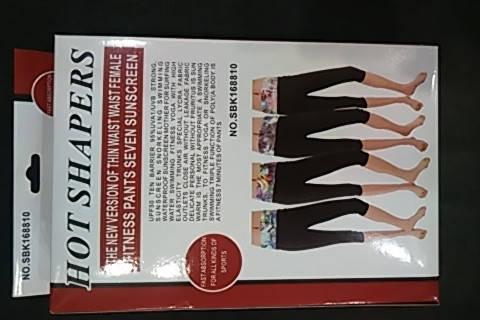 Спортивные лосины для похудения Hot Shapers, фото 2