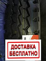 Резина 9,00R20 260r508 TUNEFUL XR818