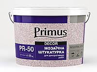 PRIMUS Мраморна штукатурка, 25 кг (фракція 0,8-1,2; 1,2-1,5; 1,5-2,0)