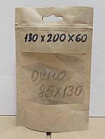 Дой Пак пакет 130х200х60 с окошком (80х120).