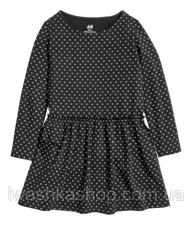 Стильное базовое черное платье с длинными рукавами на девочек 6 - 8 лет, р. 122 - 128, H&M
