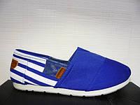 Кеды из качественного текстиля синего цвета, фото 1