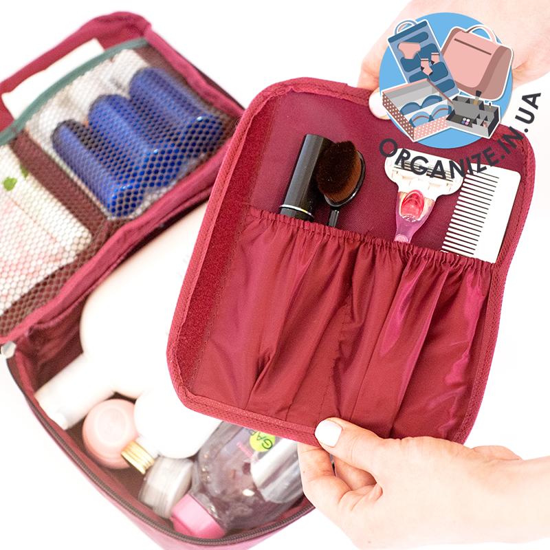 РАСПРОДАЖА Дорожный органайзер для косметики с отстегивающимся кармашком ORGANIZE (винный)
