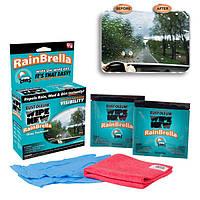 Жидкость для защиты стекла от воды и грязи Rain Brella, антидождь для стекол автомобиля