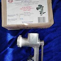 Мясорубка мотор сич алюминиевая ручная
