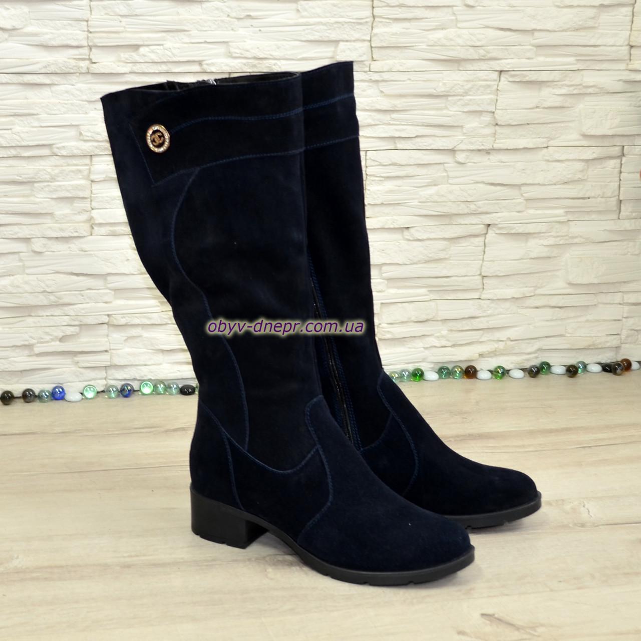 Сапоги зимние замшевые на невысоком каблуке, цвет синий
