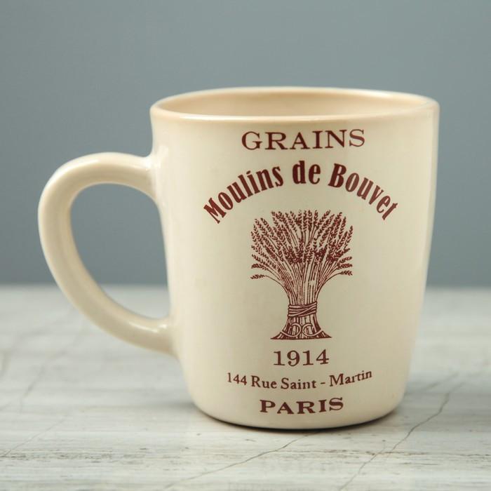 """Кружка Прованс """"Moulins de Bouvel"""", малая, 0.25 л, микс"""