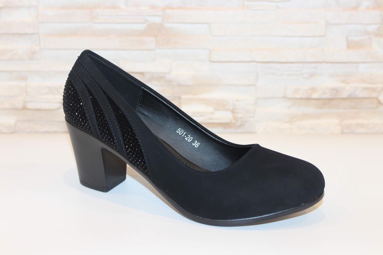 Туфли женские черные замшевые на каблуке Т49 Уценка