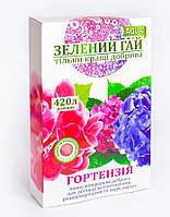 Удобрение для гортензий, рододендронов. вересковых Зеленый Гай АКВА Гортензия 300 г