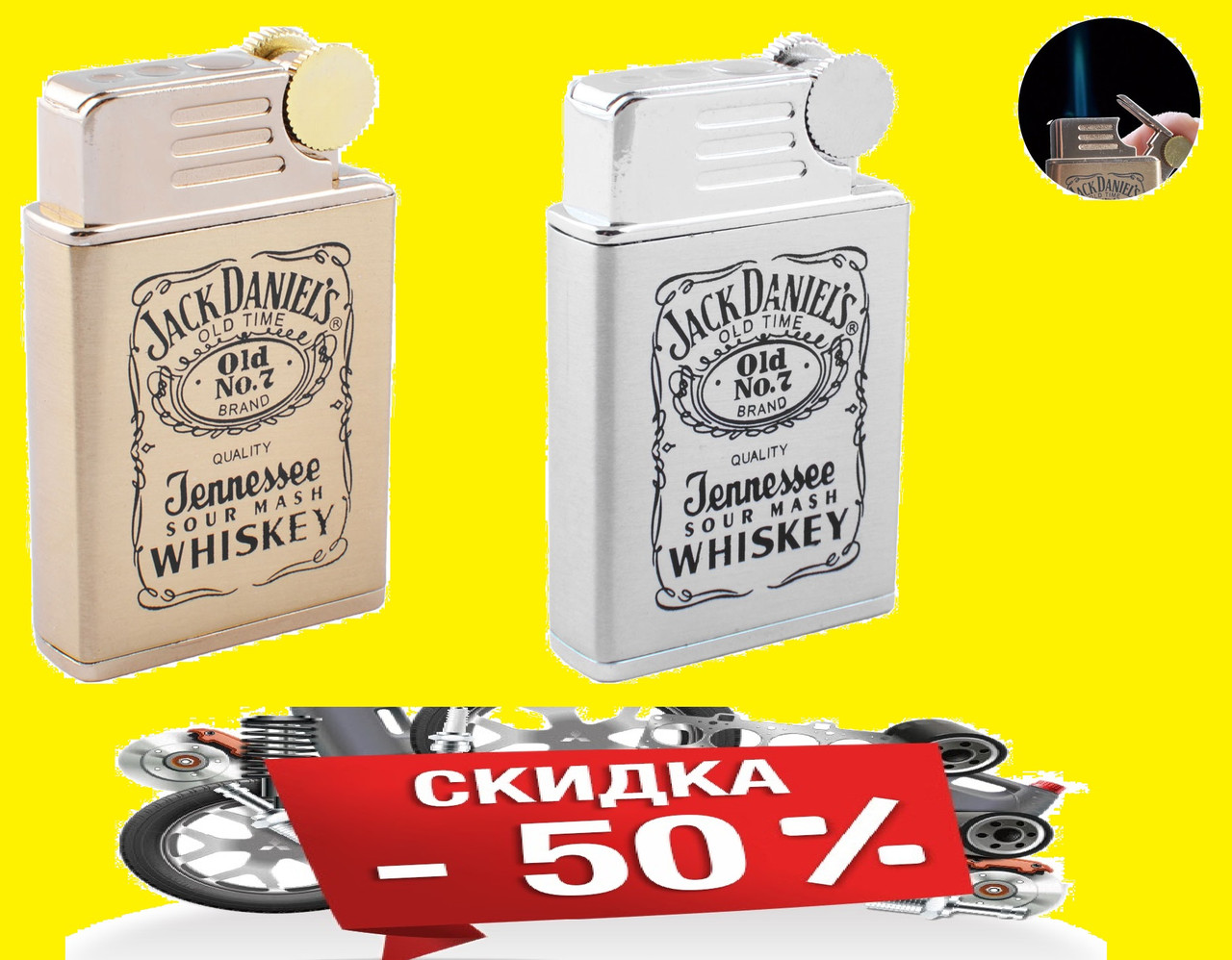 """Зажигалка турбо Zippo """"Jack Daniel`s"""" газовая"""