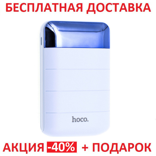Power Bank HOCO Hoco B29 Domon 000 mAh Портативная батарея Внешний Аккумулятор зарядное