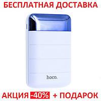 Power Bank HOCO Hoco B29 Domon 000 mAh Портативная батарея Внешний Аккумулятор зарядное, фото 1