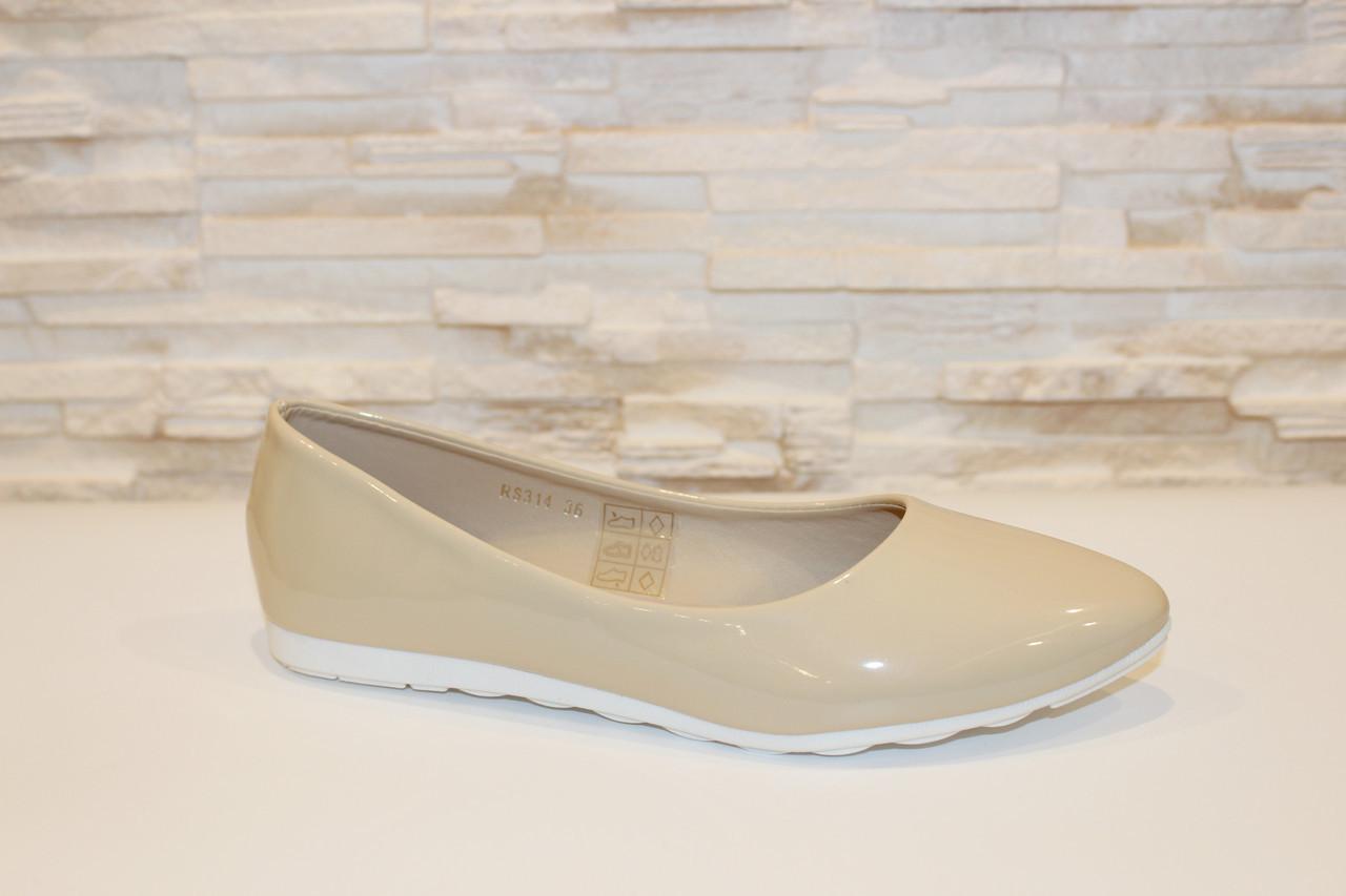 Туфли балетки женские бежевые лаковые Т78, фото 1