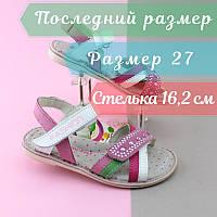 Кожаные босоножки для девочки с супинатором р.27